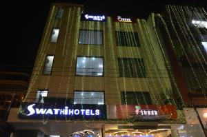 Photo of Hotel Swathi