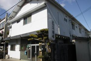 Photo of Hase Ryokan