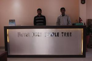 Hotel Holy Temple Tree Pvt. Ltd