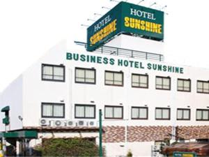 Photo of Shingu Sunshine Hotel
