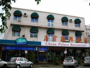Hotel Down Town Hotel Cairns -The Great Northern