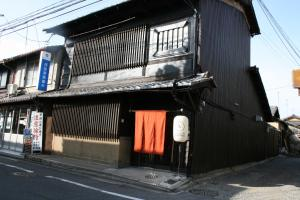 Photo of Guesthouse Kyoto Compass