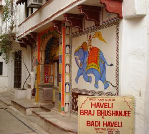 Photo of Nai Haveli