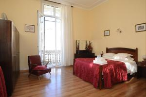 Photo of Central Guest House