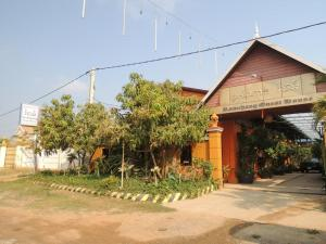 Photo of Ramchang Guesthouse