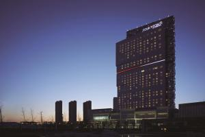 Photo of Four Points By Sheraton Qingdao, West Coast