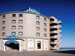Photo of Seaside Hotel Kamome