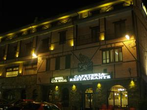 Foto Hotel Rural El Rocal