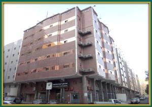 Diyafat Al Haramain Apartments 2