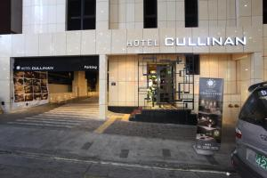 Photo of Hotel Cullinan Wangsimni