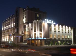 Photo of Novinka Hotel