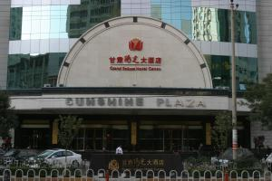 Photo of Grand Soluxe Hotel Gansu