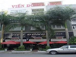 Photo of Vien Dong Hotel 5