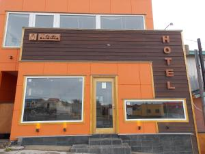 Photo of Hotel Boutique Antartica