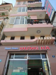 Photo of Hung Ha Hotel