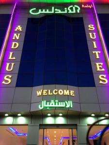 Safa Alandalus Apartments