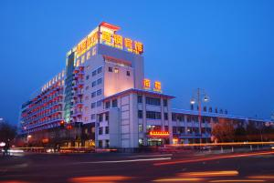 Photo of Jiu Gang Hotel