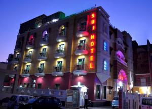 Photo of Sun Hotel Agra