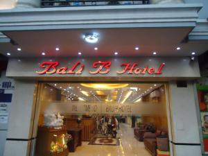 Photo of Bali B Hotel