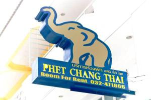Phet Chang Thai