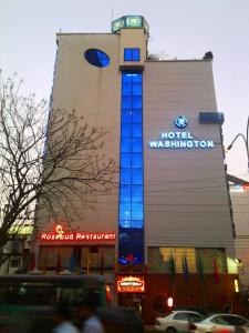 Photo of Hotel Washington Dhaka