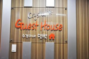 Crystal Guesthouse (Female Only)