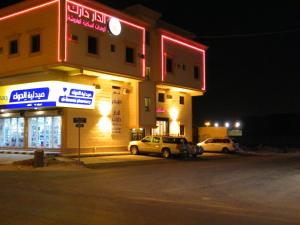 Photo of Al Dar Darak Furnished Units 2