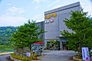 Photo of Boutique Hot Spring Resort