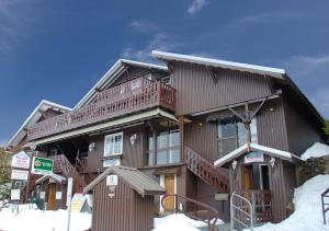Photo of Karelia Alpine Lodge