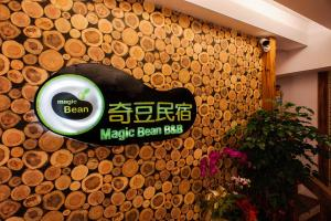 Photo of Magic Bean B&B