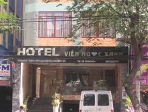 Photo of Vien Ngoc Xanh Hotel 2