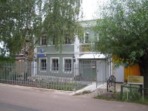 Photo of Guest House Na Troitskoy