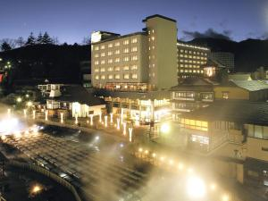Photo of Hotel Ichii