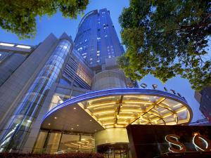 Photo of Sofitel Nanjing Galaxy