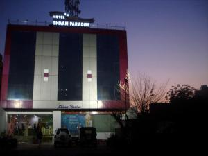 Photo of Hotel Shivam Paradise