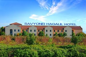 Photo of Savyonei Hagalil Hotel