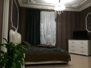 Welcome, Hotels  Dnipro - big - 92