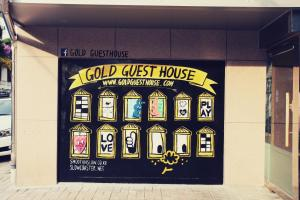 Photo of Gold Guesthouse