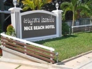 Photo of Nice Beach Hotel