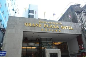 Photo of Grand Plaza Hotel