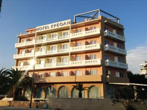 Photo of Kreoli Hotel