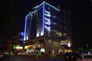 Photo of Sadeem Furnished Apartments