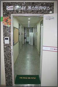 Photo of Sm Master Guesthouse