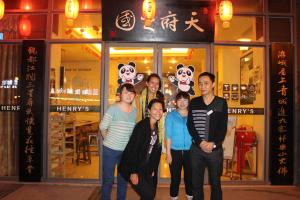Chengdu Henry International Youth Hostel