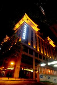 Photo of Minxing Boutique Hotel Xi'an