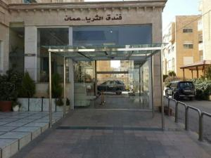 Photo of Al Thuraya Hotel