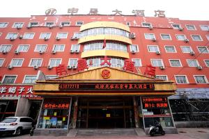Photo of Beijing Shen Chen Le Grand Large Hotel