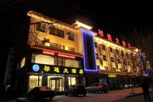 Photo of Qi Lian Hotel