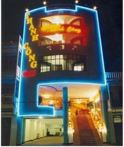 Photo of Thanh Cong Hotel