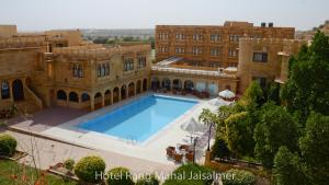 Photo of Hotel Rang Mahal